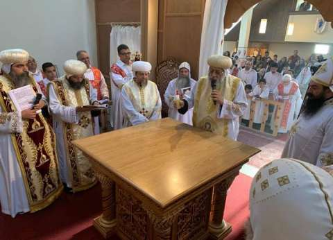 البابا تواضروس يدشن كنيسة العذراء والقديسة فيرينا بزيورخ