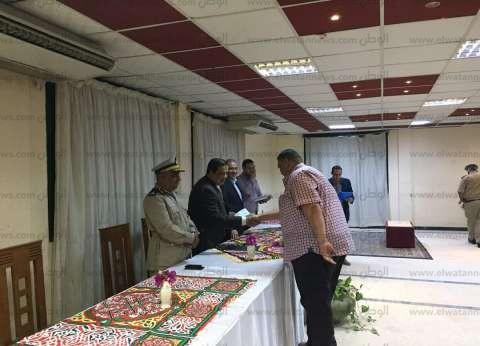 بالصور| مدير أمن كفر الشيخ يكرم عددا من ضباط الشرطة المتميزين
