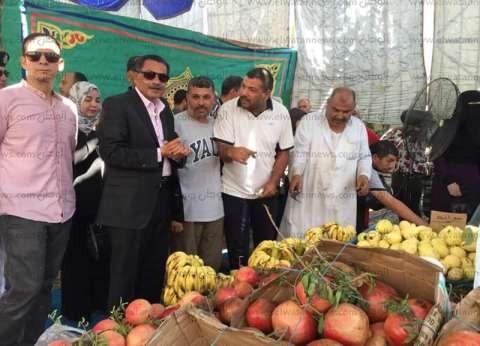 """بعد """"خليها تحمض"""".. """"أمن الإسماعيلية"""" يفتتح معرض الخضراوات والفاكهة"""