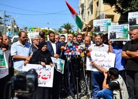 """تحقيق """"الجنائية الدولية"""" يستهدف الإسرائيليين والفلسطينيين"""