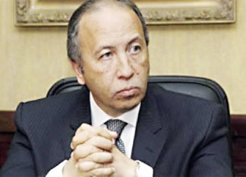 «الاستثمار العربى» يخطط للتوسع فى تمويل المشروعات الصغيرة