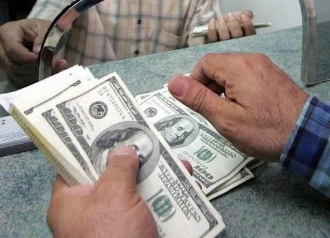 بالأسماء| البنك المركزي يوقف 10 شركات صرافة لمدة عام