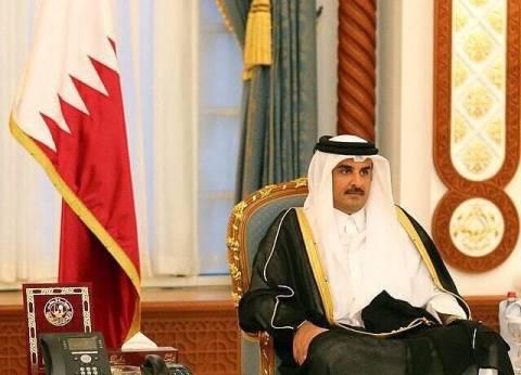 مظاهرات أمام البرلمان البريطاني ضد زيارة أمير قطر
