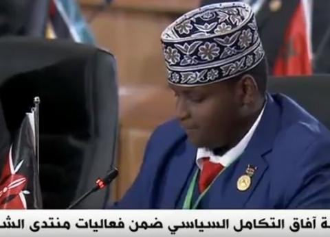 """ممثل كينيا بـ""""منتدى الشباب"""": نتطلع إلى تحقيق أهداف القضية الفلسطينية"""