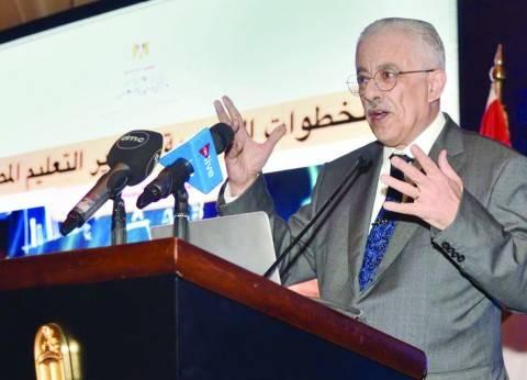 طارق شوقي: 70% من مقدمي الدروس الخصوصية ليسوا معلمين