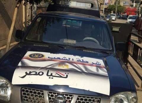 بعد تكريمه في عيد الشرطة.. واقعة استشهاد النقيب مؤمن عادل نعمان