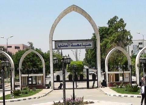 مجلس جامعة المنيا يدين التفجيرات الإرهابية بسيناء