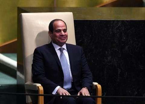 """""""تحيا مصر""""و""""مكافحة الإرهاب"""".. كلمات كررها السيسي 5 مرات بالأمم المتحدة"""