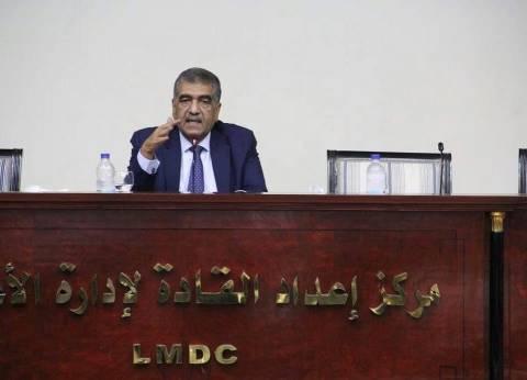 """""""الشرقاوي"""" يصدر قرارا بتعيين 3 أعضاء جدد بـ""""القابضة للأدوية"""""""
