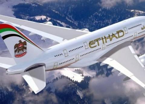 مجموعة «الاتحاد للطيران» الإماراتية تعين رئيسا تنفيذيا جديدا