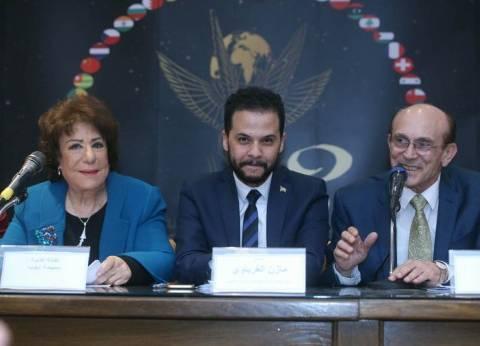 """محمد صبحي يقدم جائزة خاصة بـ""""التأليف المسرحي"""" في مهرجان شرم الشيخ"""