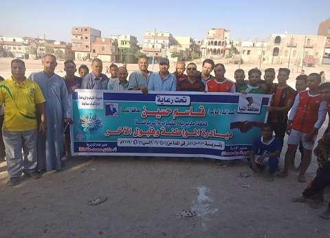 الشباب والرياضة تحتفل بختام أنشطة شهر رمضان في المنيا
