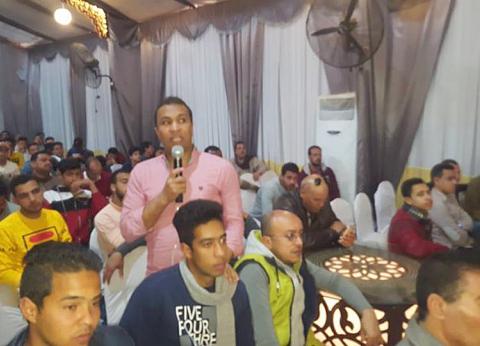 """""""مستقبل وطن"""" ينظم ندوات عن المشروعات القومية في المنيا"""