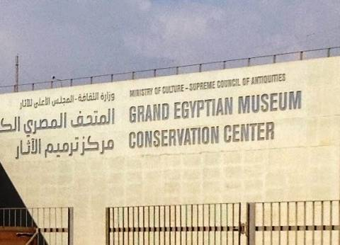 الأحد المقبل.. بدء إجراءات طرح إدارة وتشغيل المتحف المصري الكبير