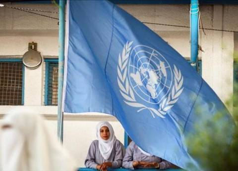 """لاجئات في غزة يتظاهرن ضد إيقاف """"أونروا"""" برنامجهن التشغيلي"""