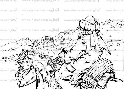 أقباط مصر  والفتح العربى