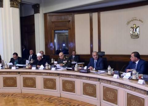 مجلس الوزراء يوافق على قانون تنظيم إعادة الهيكلة والإفلاس