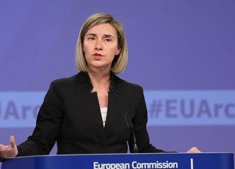 """بعد انتخاب ترامب.. موجيريني: الاتحاد الأوروبي """"قوة عظمى"""" للسلام"""