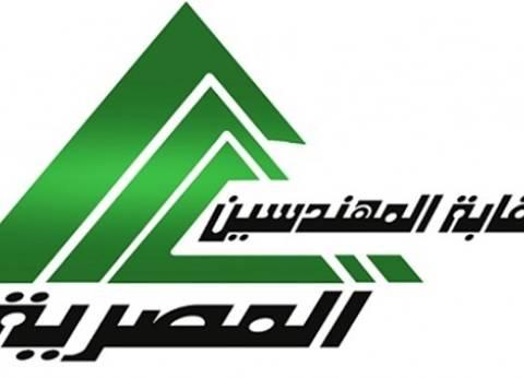 """""""المهندسين"""" تتفق مع محافظة الوادي الجديد على زراعة ألف فدان بالنخيل"""