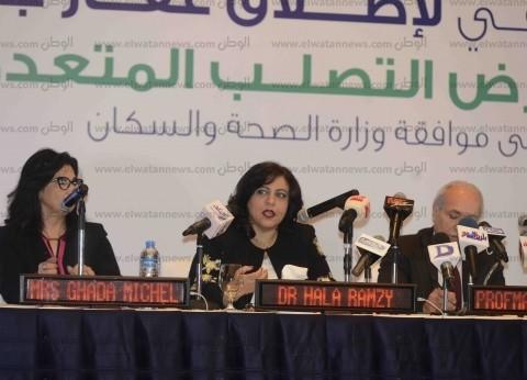 """""""المصرية للتصلب المتعدد"""" تعلن عن علاج جديد للمرض بعد موافقة """"الصحة"""""""