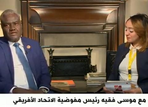 موسى فقيه: رئاسة السيسي للاتحاد الأفريقي جاءت في الوقت المناسب