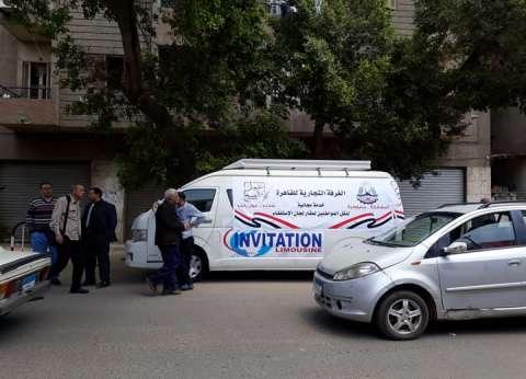 """""""غرفة القاهرة التجارية"""" توفر """"باصات"""" لنقل الناخبين إلى اللجان مجانا"""