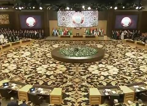 بالتواريخ والأرقام| برنامج القمة العربية الإسلامية الأمريكية في الرياض