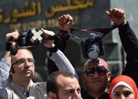 """""""المركز المصري"""" ينظم لقاء عن """"حرية الإعلام في مصر"""" الاثنين المقبل"""
