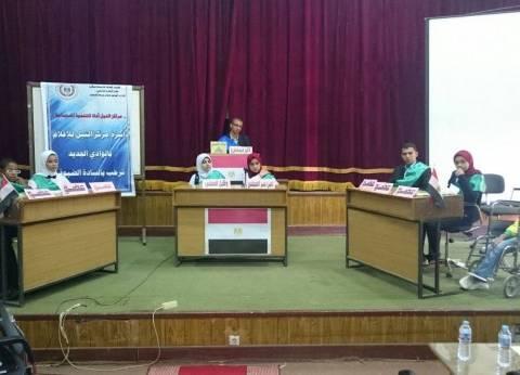 فوز إدارة الخارجة التعليمية بمسابقة البرلمان المدرسي على مستوى المحافظة