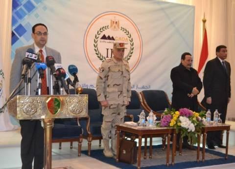 التنظيم والإدارة: قرار تعيين مصابي العمليات الإرهابية لا يشمل المدنيين