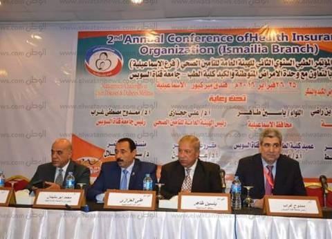 """اختتام فعاليات مؤتمر """"تحديات علاج أمراض الكبد والسكر"""" في الإسماعيلية"""