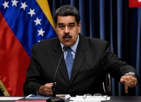 عاجل| 26 قتيلا جراء الاضطرابات بفنزويلا منذ الإثنين الماضي