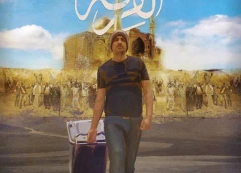 """""""الفرقة"""" أفضل فيلم وثائقي طويل بمهرجان السينما العربية في باريس"""