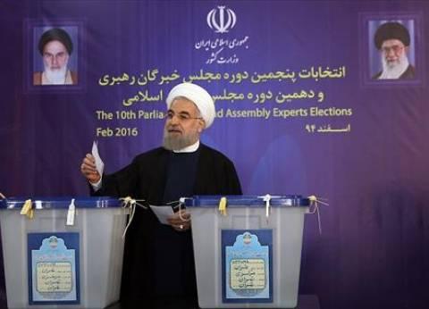 في 10 أسئلة.. كل ما تريد معرفته عن انتخابات الرئاسة الإيرانية