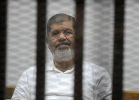 """تأجيل محاكمة محمد مرسي في """"التخابر مع حماس"""" لـ2 يونيو"""