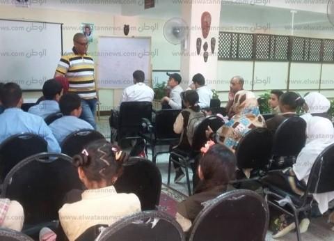 انطلاق فعاليات مشروع التمكين الإعلامي لطلاب المدارس في جنوب سيناء