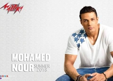 """محمد نور يطرح ألبومه الجديد """"مسا مسا"""" الأحد المقبل"""