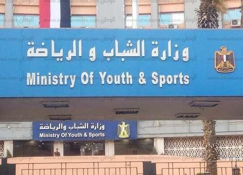 عاجل| أشرف صبحي وزيرا للشباب والرياضة
