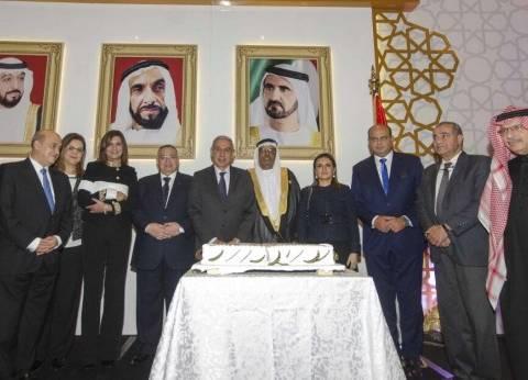 سفارة الامارات بالقاهرة تحتفل بالعيد الوطني بحضور 8 وزراء