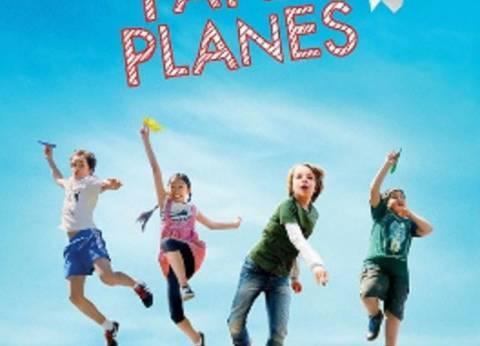 """عرض الفيلم الأسترالي """"طائرات ورقية"""" ضمن """"القاهرة السينمائي"""""""