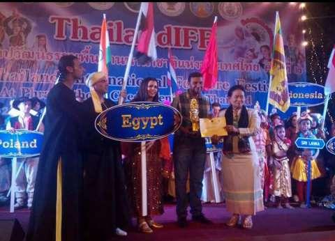 """""""الفنون الشعبية"""" تحصد الجائزة الذهبية من مهرجان تايلاند"""