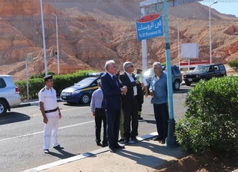 بالصور| تطوير مدخل شرم الشيخ وتخطيط الطرق استعدادا لمنتدى شباب العالم