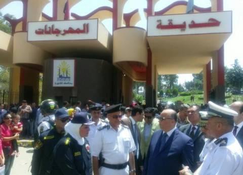 بالصور| مدير أمن القاهرة يتفقد خدمات تأمين الحدائق والمتنزهات