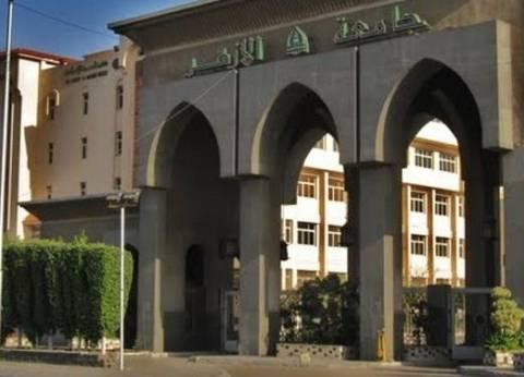 """تحرير محضري غش بكلية الدراسات الإسلامية في """"أزهر دمياط"""""""