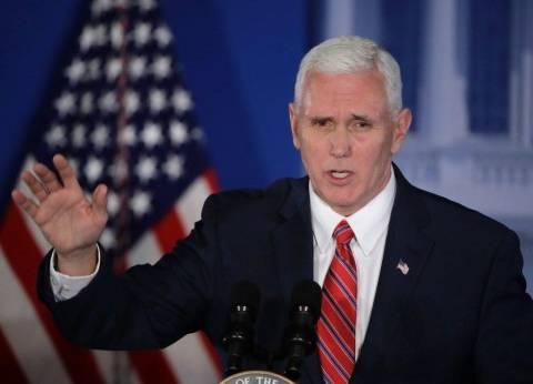 نائب ترامب: أمريكا لن تصادق مجددا على الاتفاق النووي الإيراني
