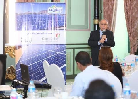 افتتاح أول محطة لتوليد الكهرباء بالطاقة الشمسية في الوادي الجديد
