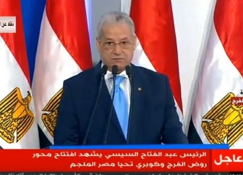 """""""المقاولون العرب"""" تشكر السيسي: يثق في الشركات المصرية ويدعمها"""
