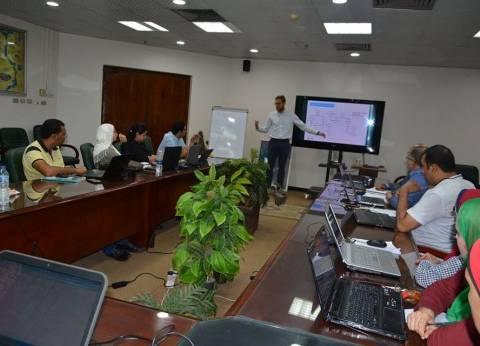 """دورة تدريبية من """"اليونسكو"""" للعاملين بوحدة المحاسبة بوزارة الري"""