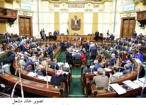 """النواب يحدد موعدا لمناقشة تدريس """"حقوق الإنسان"""" وتفعيل الخطاب الديني"""