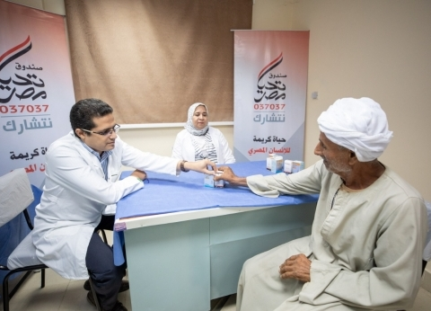 """""""تحيا مصر"""" يوفر جرعات علاجية لـ60 ألف مريض """"فيروس سي"""" مجانا"""